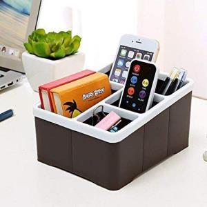 Yoki Home 遥控器手机塑料收纳筐(2个装) 办公室杂物床头小件分格桌面收纳盒25.67元