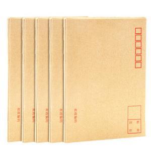 广博(GuangBo)100只装80g牛皮纸邮局标准信封123*176mm20只/包 5包装EN-1 *5件