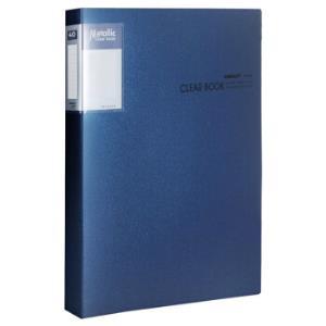 金得利 HL840 A4金属色资料册文件册 40页蓝色 *5件