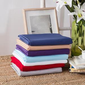 当当优品  60支贡缎长绒棉纯色被罩 200*230cm 99元包邮