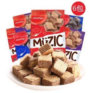 马奇新新 马来西亚进口 香草巧克力榛子威化饼干 90G*6包 34.9元包邮