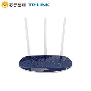 TP-LINK 普联 WR886N 无线路由器89.9元