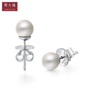 CHOW TAI FOOK 周大福 AQ32849 925银珍珠耳钉 313.6元
