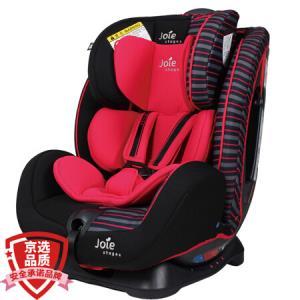 巧儿宜(JOIE) 英国进口JOIE巧儿宜汽车儿童安全座椅宝宝座椅0-7岁适特捷 红色条纹 980元