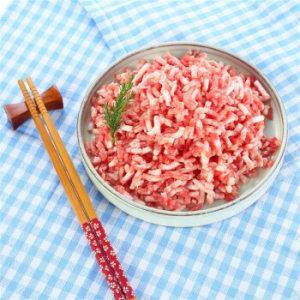 精气神 猪肉馅(70%瘦肉)  400g 9.9元,可低至5元