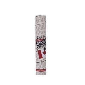 PLUS价 至尚・创美 V8308-12色 木质彩色铅笔 12支/桶 *5件16.5元(合3.3元/件)