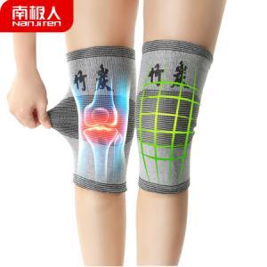 南极人 Nanjiren 运动护膝 保暖 关节炎女男健身跑步空调房中老年风湿老寒腿竹炭护具9.9元