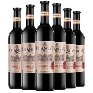 张裕解百纳(1937纪念版)干红葡萄酒750ml*6瓶 575元(下单立减)