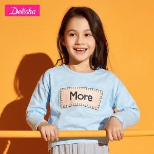 笛莎女童宝宝长袖T恤2019春季新款中大童小女孩长袖印花打底衫 31.2元