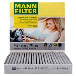 曼牌(MANNFILTER)倍清芯多功能空调滤清器FP21003 防霾高效去除PM2.5(锋范/飞度/凌派/新思域/XR-V) 62.9元