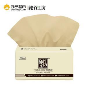 纯竹工坊 抽纸 PURE系列3层100抽24包竹浆本色抽纸卫生纸巾(新老包装随机发货) 35.9元