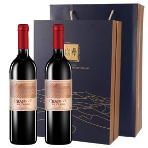 张裕红酒 干红葡萄酒双支礼盒 秒杀价125元