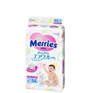 Merries 妙而舒 婴儿纸尿裤 L54片 2包装 153.8元包邮(拼团价)