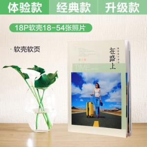 虎彩 定制杂志相册 12寸 7.9元包邮