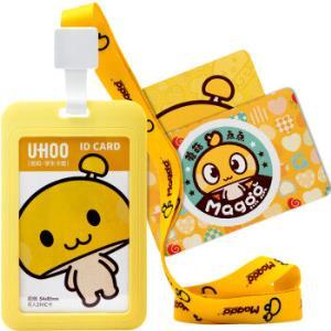 优和(UHOO)蘑菇点点可爱学生证件卡套 公交卡套 竖式 情侣员工胸牌厂牌工作证 黄色 60089.9元