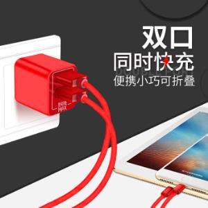 雷瑞科 双口折叠苹果手机充电器适用苹果iPhoneX/6s/7/8安卓华为小米手机充电头19.9元包邮(需用券)