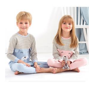 童手童心 儿童睡衣套装    29元