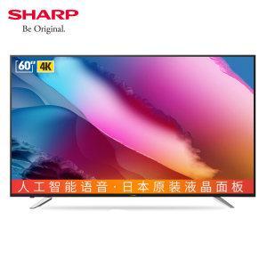 夏普 LCD-60SU470A 60英寸 4K液晶电视 支持HDR3699元 之前3799元