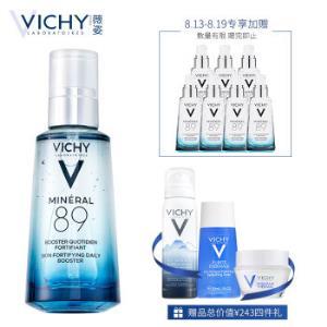 VICHY 薇姿 89火山能量礼盒
