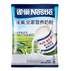 雀巢 全家营养甜奶粉 300g*2袋