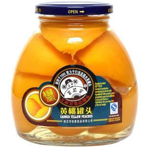 芝麻官黄桃罐头700g9.9元