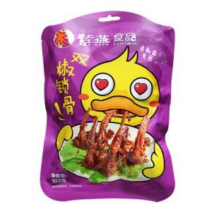 紫燕 休闲零食麻辣卤味熟食肉干肉脯小吃 双椒锁骨102g *6件    46.44元(合7.74元/件)
