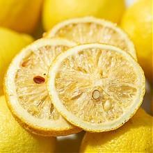 网易严选 冻干蜂蜜柠檬片 60克    16.8元
