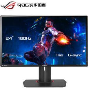 华硕(ASUS)ROG玩家国度 PG248Q 24英寸180Hz刷新1ms响应G-SYNC 吃鸡电竞显示器(HDMI/DP接口) 2099元