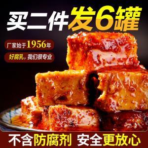 香辣豆腐乳 霉豆腐乳臭豆腐超湖南四川贵州云南特产农家自制特辣¥18.86
