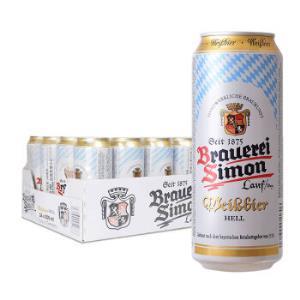 Kaiser Simon 凯撒西蒙 小麦白啤酒 500ml*24听99元,可3件6