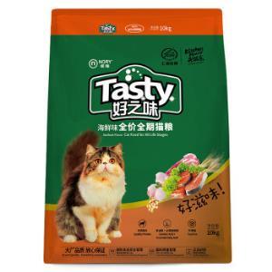 好之味猫粮 海鲜味全价全期猫粮10KG65元