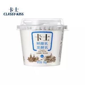 CLASSY.KISS 卡士 原味鲜酪乳 100g*3盒 *6件 41.6元(合6.93/件)