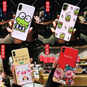 情侣苹果x手机壳iphonexsmax/6s/7/8plus/xr小米8/6x/vivox9三星s8+s9/oppor15r11r17a57a59r9s华为nova2s/p9 券后8.8元