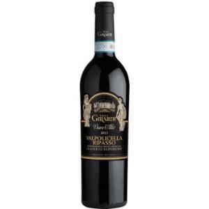 VILLA GIRARDI 里帕索 经典维波利 干红葡萄酒 750ml *4件198元包邮(双重优惠)