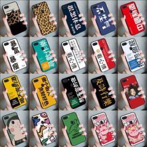 oppoa59s手机壳oppor15套R17硅胶r11s37r9splus软a83a73a57r11oppok1防摔plus7x女a3a1A5梦境版83男79k1pro77 券后4.9元