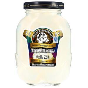 芝麻官 水果罐头 冰糖椰果(椰果罐头) 255g *6件24.84元(合4.14元/件)
