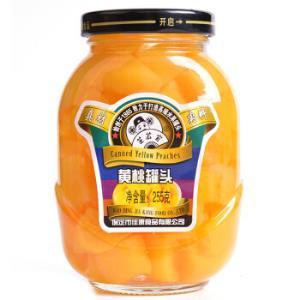 芝麻官 水果罐头 黄桃罐头 255g *6件24.84元(合4.14元/件)