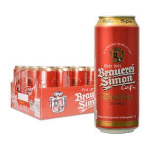 Kaisersimon 凯撒西蒙 小麦黑啤酒 500ml*24听99元,可优惠至59.94元