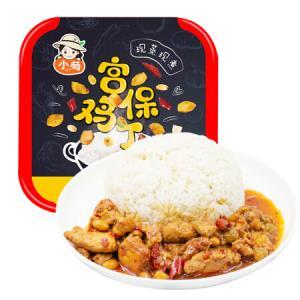 小荀 方便米饭 宫保鸡丁口味 自热米饭户外速食年货年夜饭 285g *2件22.2元(合11.1元/件)