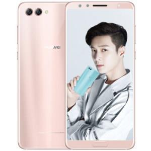 华为 HUAWEI nova 2S 智能手机 樱粉金 6GB 64GB 全网通1700元