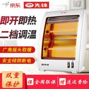 先锋远红外/小太阳/取暖器 DF82549元