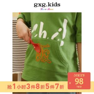 gxg kids 童装 男童短袖连帽卫衣98元