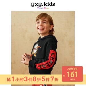 gxg kids 童装 字母贴布男童连帽卫衣儿童上衣161元