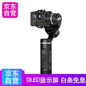 FeiyuTech 飞宇G6防抖防水三轴手持稳定器 适配gopro6运动摄影相机配件云台 969元