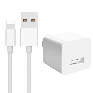 雷瑞科 iPhone6s充电器5s/6/6plus/7/8/x苹果安卓充电头华为小米OPPO快充插头 【iphone充电器+Lightning线】14.9元包邮(需用券)
