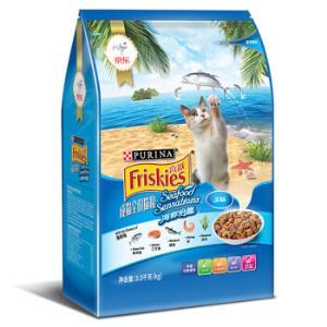 喜跃(Friskies)成猫猫粮 海鲜味3.5kg 含三文鱼鲭鱼 虾 海带 *2件99.5元(合49.75元/件)