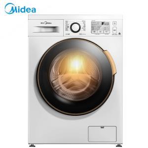 Midea 美的 MD80V50D5 8公斤 洗烘一体机2299元包邮(定金49元)