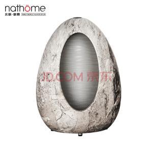 北欧欧慕(nathome)加湿器香薰机办公室卧室迷你空气加湿 LED照明 蓝牙音箱 NJS611¥199