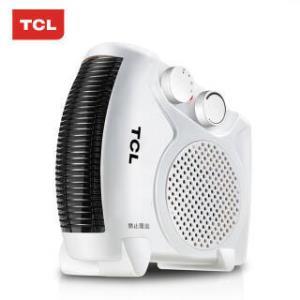 TCL TN-QG20-T16 取暖器 49.9元