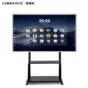 智美科GS-FF-B-55B多媒体触摸屏触控会议教学电子白板幼儿园教育电脑电视一体机5799元